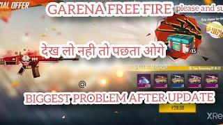 29 Rupee airdrop top up problem solution no top up the drop garena free fire india