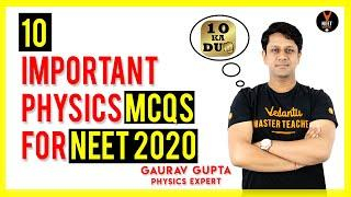 10 Most Important Physics MCQs For NEET 2020 Preparation | NEET Physics | NEET MCQs | Gaurav Gupta