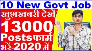 10 New Govt Jobs Form- 13000 Posts Apply Latest Government Jobs 2020 Govt Jobs 2020 New Jobs 2020