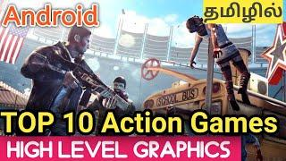 10 Best Android Action Games 2020 | High level Graphics Games | Top 10 Games Tamil