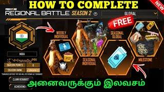 FREE FIRE REGIONAL BATTLE SEASON 2 EVENT DETAILS | HOW TO COMPLETE | FREE REWARDS | TAMIL TUBERS