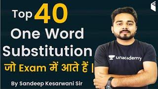 Top 40 One Word Substitution Asked in Competitive Exam | English Grammar by Sandeep Kesarwani Sir