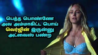 The Final Girls-Hollywood Movie Explained in Tamil Hollywood Movie Story and Review in Tamil - Mu v