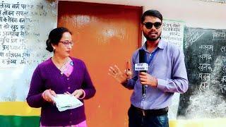 सरकारी स्कूल | इस स्कूल के students किसी English Convent स्कूल वालो से कम नही हैं । Ram Chaudhary