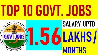 Top 10 Government Jobs India 2020 | Salary Scale | Online Data Entry Job Work from home 2020 |