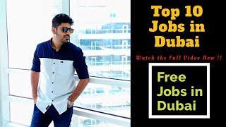 Highest demand jobs in Dubai | High Paying Jobs In Dubai For Freshers | Top 10 jobs | Jobs in Dubai
