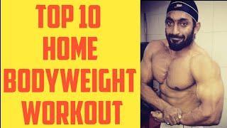 TOP 10 HOME BODYWEIGHT WORKOUT (घर पर बैडीवेट वरकाऊट करो)