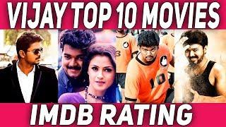 Top 10 Vijay Movies | IMDB | #Nettv4u