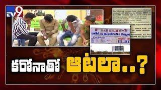 Coronavirus rumors spread by students suspended - TV9