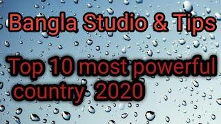 Top 10 Most powerful country by military strength 2020
