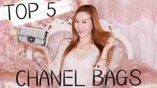 TOP 5 CHANEL BAGS ❤️ MY MOST LOVED / USED BAGS