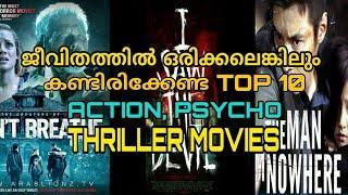 Top 10 action thriller movies|Top 10 korean psycho thriller movies|Top rated psycho thriller movies