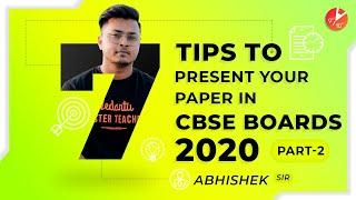 How to Present Answers PART 2 | CBSE ICSE Class 10 and 12 Board Exam 2020 |Toppers Answer Sheet Tips
