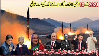 Top 10 Nuclear Countries In The World | Another Islamic country became a nuclear power | Khoji Point