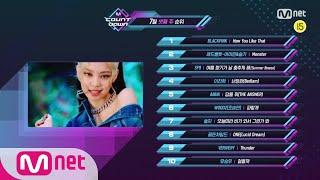 What are the TOP10 Songs in 3rd week of July? M COUNTDOWN 200716 EP.674