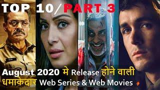 Top 10 Best Hindi Web Series Release On August 2020 Part 3 | Best Of August