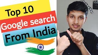 Top 10 Google search By Indians |Last 10 days|Google treandings|GOI Malayalam