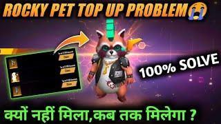 HOW TO SOLVE ROCKY PET TOP UP PROBLEM | FREE FIRE NEW EVENT | ROCKY PET NOT RECEIVE | TONIGHT UPDATE
