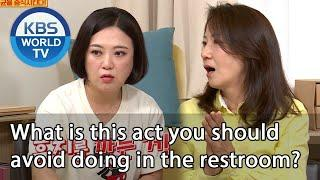 What is this act you should avoid doing in the restroom? [Problem Child in House/ ENG/ 2020.09.11]