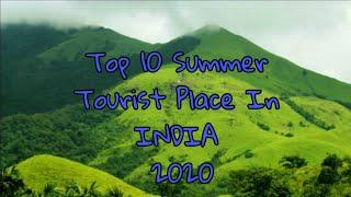 TOP 10 TOURIST PLACE IN INDIA| AMAZING PLACE IN INDIA
