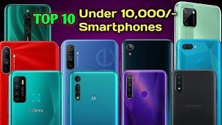 Top 10 Under 10,000/- Smartphones ಎಲ್ಲ  company smartphones ¦  ಕನ್ನಡದಲ್ಲಿ ¦