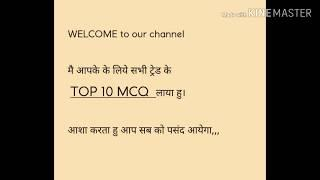 ITI Top 10 MCQ question ITI Basic information Fitter machinist Turner All TRADE Question