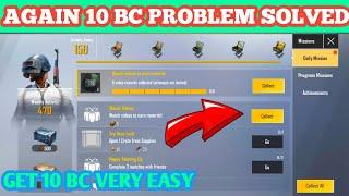 HOW TO SOLVED AGAIN 10 BC PROBLEM IN PUBG MOBILE LITE | 0.17.0 10 BC PROBLEM SOLVED