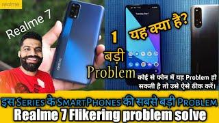 Realme7 Screen Blinking Problem|Solve Screen flikering problem|By Top Tech Baba