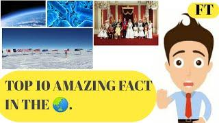 Top 10 Amazing Fact in The World | Amazing Fact 2020.