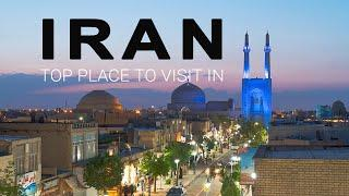 ইরানে ভ্রমনের সেরা ১০টি স্থান    Top 10 Place to Visit in Iran । Eagle Eyes