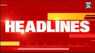 10 am News Headlines | Hindi News Latest News Top News Today's News | News24