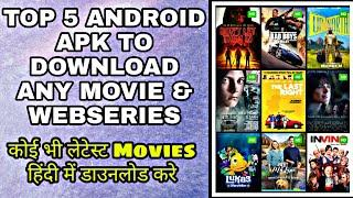 How To Download Latest Movies/Netflix In Mobile   Top 5 Mobile Apps For Hindi Marathi Movies