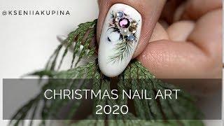 Christmas Nail Art Compilation 2020, Best nail design Ideas. Watercolor designs.