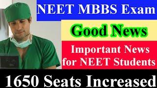 1650 Seats Increased Good News for students|NEET good news