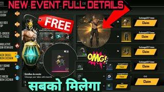 Free Granade Skin, Surfboard,Bundle New Event Full Details|How To Get ? Garena Freefire