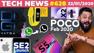 POCO X2 Feb Launch,Realme Band,WhatsApp Dark Mode,DigiYatra,iPhone SE2 Launch,Infinix S5 Pro-TTN#628