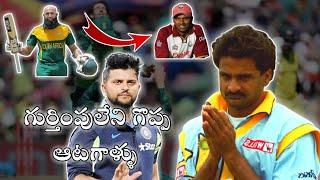 top 10 underrated cricketers || Krazy Tony