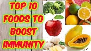 Top 10 foods to boost immunity/ Kaunsi cheezen khanay se immunity barhti hai in Urdu/hindi