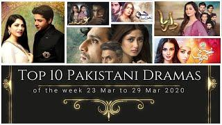 Top 10 Pakistani Dramas of the Week (23 Mar to 29 Mar 2020) پاکستان کے دس بہترین ڈرامے