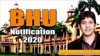 BHU -PET/UET  2020 Application Form, Exam Dates, Eligibility and Syllabus
