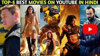 Top 5 Hollywood Best Movies Available On YouTube In Hindi | Part 42