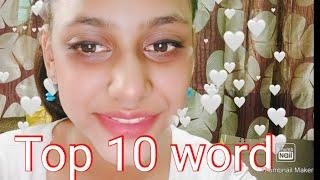 Top 10 words for the right pronunciation Yukti Jain Idea queen ।something new। something interesting
