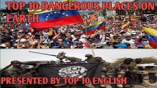Top 10 dangerous places on the earth || 10 खतरनाक place agar aap gya to आपकी जिंदगी को खतरा है ||
