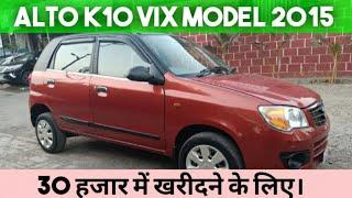 Alto K10 new condition 1 year insurance 2014 model ,kp news India