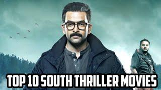 Top 10 Thriller South Indian Movies Of All Time 2020
