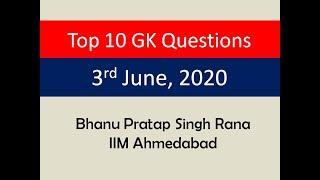 Top 10 GK Questions - 3rd June, 2020