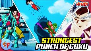 Top 10 Strongest Punch of Goku in Dragon Ball Franchise | Explained in Hindi