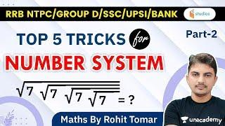 RAILWAY/SSC/BANK/UPSI EXAM | Maths by Rohit Tomar | Number System (Top 5 Tricks)