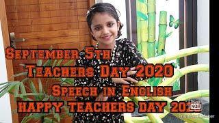TEACHERS DAY SPEECH IN ENGLISH 2020 /SIMPLE SPEECH FOR TEACHERS DAY/ top one teachers day speech.