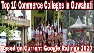 Top 10 Commerce Colleges in Guwahati 2020 || গুৱাহাটী মহানগৰৰ শীৰ্ষ দশটি কমাৰ্চ কলেজ